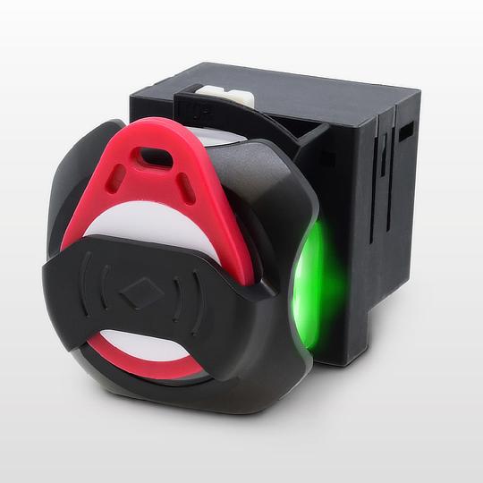 KW2D RFID Reader 2